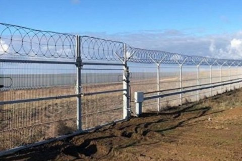 Ukraine condemns Russian construction of Crimea fence