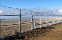 Ukraine condemns Russian construction of Crimea fence