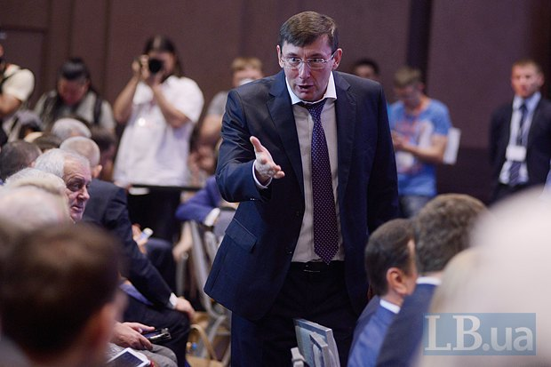 Yuriy Lutsenko at the Petro Poroshenko Bloc congress