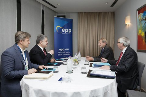 Ukraine looks forward to new EU financial package