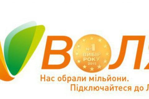 Big Ukrainian Internet provider reports external attack