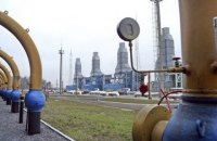 Naftohaz: Gazprom's refusal to supply gas invalidates take or pay