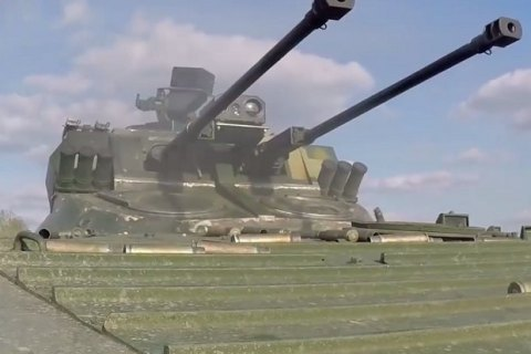 Army tests advanced combat module Duplet