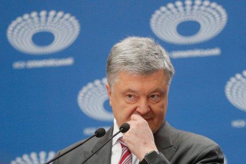 Poroshenko calls court ruling on Privatbank the first sign of revenge