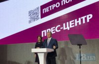 Poroshenko goes into opposition to Zelenskyy