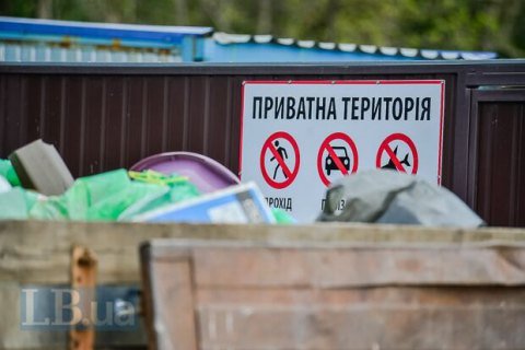 Premier says Lviv spent 100m to drive waste away