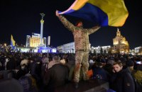 Kyiv pays tribute to Revolution of Dignity