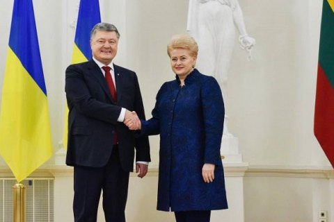 Lithuanian president urges further reforming of Ukraine's PGO