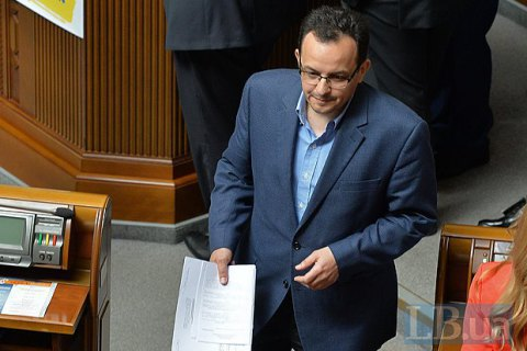 Self-Help walks out of session hall, demands vote on MP Novynskyy