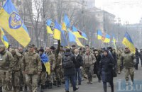 Veterans march in Kyiv in Debaltseve tribute
