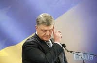 Poroshenko: signing of 2009 gas contracts was crime