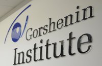 Gorshenin Institute to hold roundtable on constitutional reform