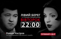 Left Bank with Sonya Koshkina to host chief fiscal man