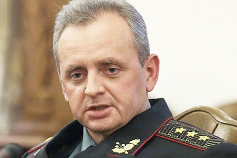 Muzhenko: 100,000 reservists to join Ukrainian army in case of escalation