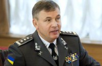 State Guard Directorate chief resigns