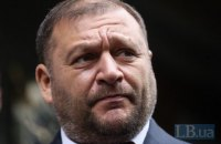 MP Dobkin officially declared suspect in fraud case