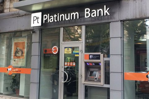 ​NBU closes Platinum Bank