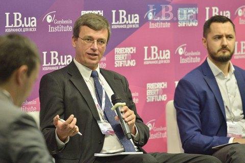 Unbundle Naftogaz, says European Commission