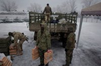 Ten Ukrainian servicemen injured in Donbas