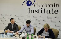 Gorshenin Institute to present sociological survey on political sentiments of Ukrainians