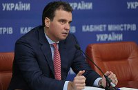 Ukrainian trade minister firm on resigning