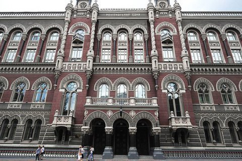Central bank says hryvnia regained stability