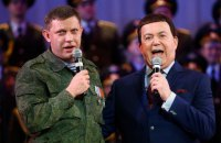 Iconic Soviet singer who helped separatists dies