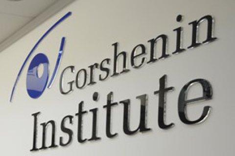 Gorshenin Institute to host roundtable on Ukraine-US military cooperation
