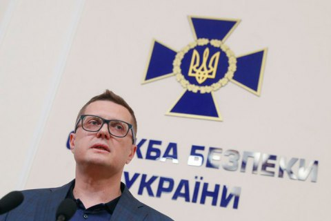 Ukrainian security service arrests hacker found in Odesa
