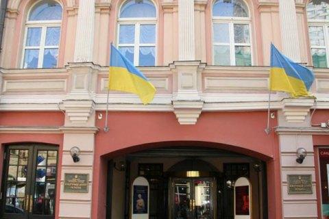 Moscow authorities block Ukrainian Culture Centre's work