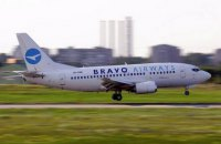 Plane rolls out of runway in Kyiv airport