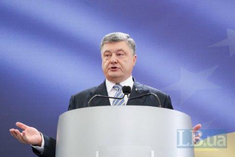 Poroshenko urges media to propose measures to counter fake news
