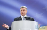 Poroshenko urges media to propose measures to counter fake news