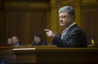 Poroshenko: Oligarchs in Ukraine not in for benefits