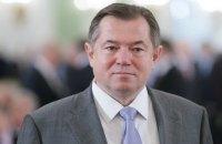 Ukrainian Academy of Sciences ousts Putin's adviser