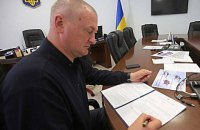 Ukraine to establish Police Academy