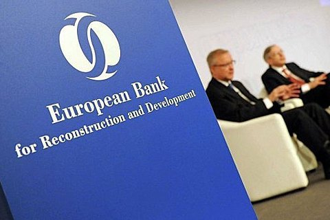 EBRD concerned over situation with Naftogaz's advisory board