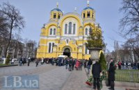 Kyiv-run Orthodox Church joins mourning for deported Crimean Tatars