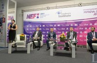 "VIII National Expert Forum ""Ukraine: Seeking Balance"""
