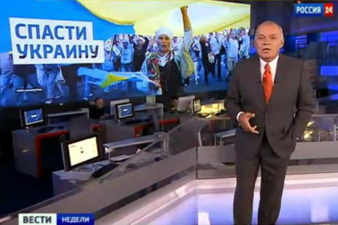 EUvsDisinfo: Ukraine most misrepresented by pro-Kremlin media
