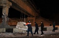 Railway bridge blown up in occupied Donetsk