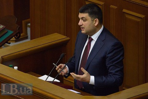 Speaker: no way out of political crisis as of today