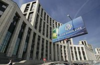 Russian bank considering sale of Ukrainian subsidiary