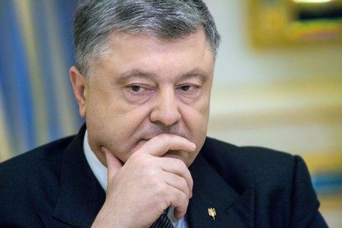 "Poroshenko: ""Occupiers might need Kerch bridge to flee Crimea"""