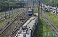 Ukrainian Railway says can stop over fuel tender probe