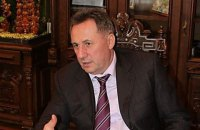 Ukraine's Odesa regional prosecutor fired