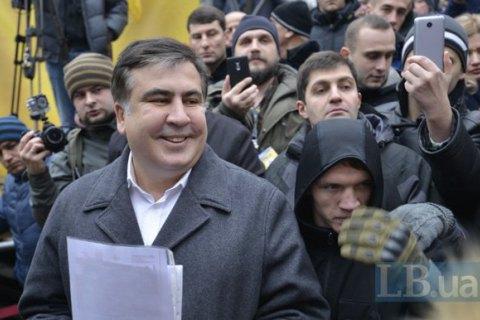 Saakashvili's movement became party