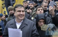 Saakashvili's movement became party