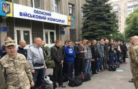 Compulsory recruitment campaign in Kyiv at risk of failure