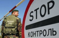 Alleged Russian public activist requests asylum in Ukraine